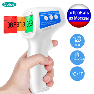 Image 1 - Cofoe Forehead Non Contact Infrared Baby Thermometer LCD Body Temperature Fever Digital IR Measurement Tool Gun for Baby Adult
