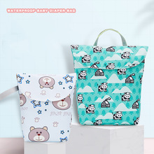 Nappy-Bag Mommy-Storage Mummy Waterproof Maternity Baby Small Travel for Stroller-Accessories