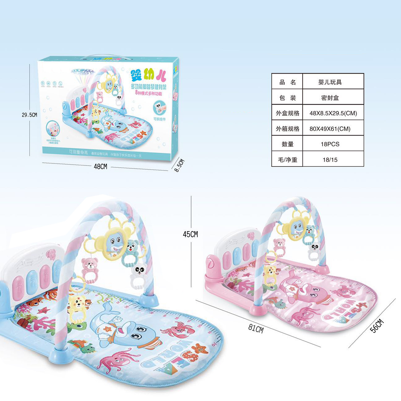 Infant Large Size Harmonium Fitness Rack Infants Music Piano Toys Newborns Baby Game Blanket Rattle