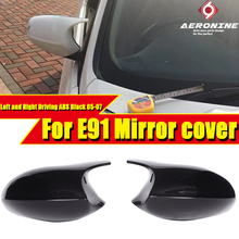M3 Look New Design Side Mirror Cover Caps Add on Style ABS Gloss Black For BMW E91 3-Series Sedan 1:1 Replacement 2-Pcs 2005-07