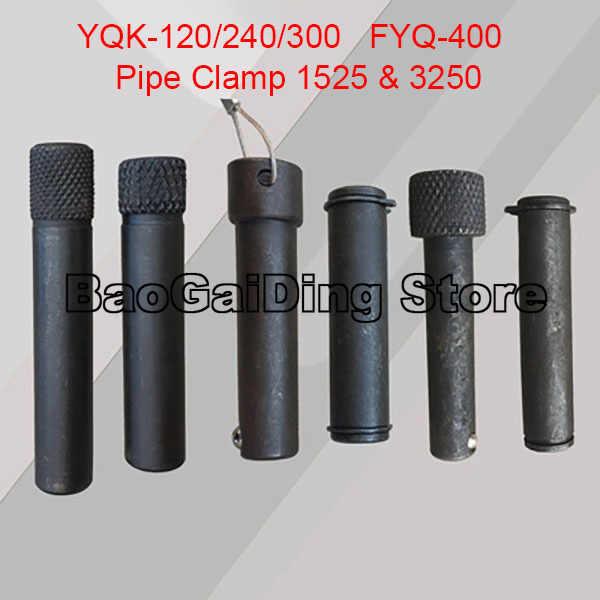YQK-120 YQK-240 YQK-300 гидравлический зажим Pin FYQ-400 Давление бар штекер 1525 3250 Разделение обжимные клещи Pin-код