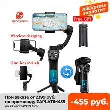 Штатив Snoppa для смартфона, камеры GoPro, складной портативный штатив с 3 осями вращения и беспроводной зарядкой