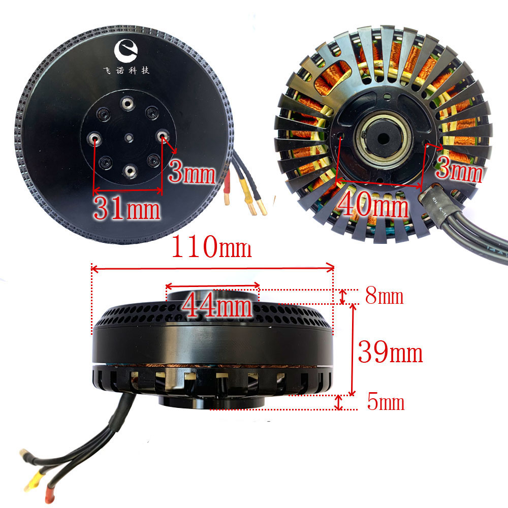 T10 (X110*40)  brushless motor waterproof for large tension Drone multi axis cruise aerial photo of plant protection UAV