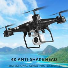 Дрон 4k камера HD Wifi Трансмиссия fpv Дрон с воздушным давлением фиксированная высота четырехосный Самолет rc вертолет Дрон с камерой