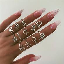 Wgoud Punk Retro Fashion Silver Color Zodiac Finger Ring Set Hip Hop Trendy 12 Constellations Vintage Statement Fashion Jewelry