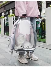Saco de transporte para animais de estimação respirável gatos cão gato saco cesta portátil ao ar livre viagem gato mochila transporte gaiola suprimentos para animais de estimação maschas