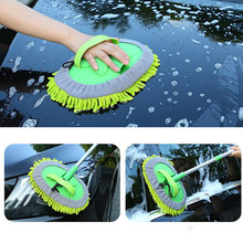 Auto Care Detailing Brush Towel Adjustable Super Absorbent Car Cleaning Washing Window Wash Tool Dust Wax Mop Car Cleaning Tools