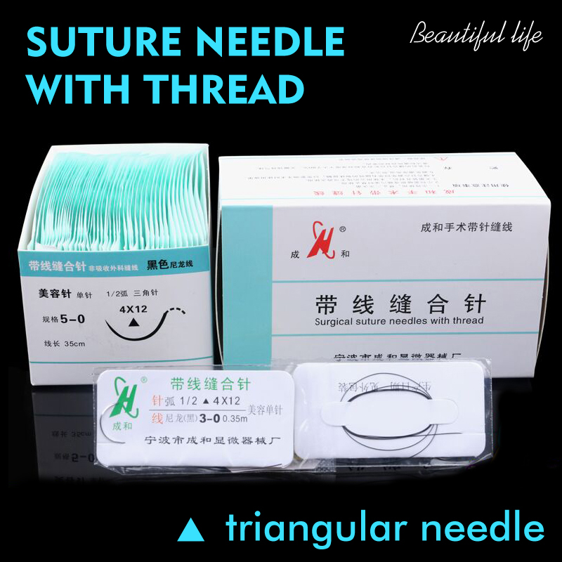 1 Pcs Suture Needle Surgery Tool Nano-traceless Angle Needle Eyelid Burying Surgical Instrument Triangle Eyebrow Canthus