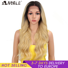 Благородные волосы кружева спереди омбре блонд парик 28 дюймов длинные волнистые красные африканские американские синтетические парики для черных женщин 2 цвета Бесплатная доставка