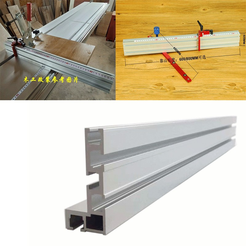 600mm 75 Type T-Slot Aluminium Woodworking Backer Table Saw For Woodworking Workbench DIY Modification