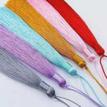 13cm DIY tassel tassel bookmark tassel fan pendant accessories clothing ornament Chinese knot tassel curtain ornament