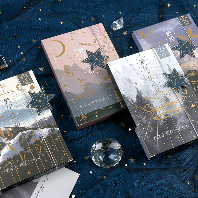 30 Sheets/Set Creative Movement Of The Stars Bronzing Postcard DIY Greeting Cards Birthday Bussiness Gift Card