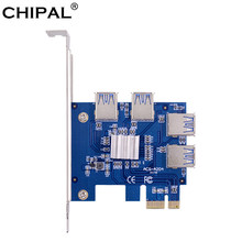 CHIPAL PCI-E 1X do 4 USB 3.0 PCI-E Adapter Riser PCIE 1X do 16X PCI Express karta rozdzielacza portów USB3.0 Hub dla Litecoin Bitcoin(China)
