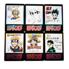 Signature-Game-Anime Collection-Cards Seiya Saint One-Piece Protagonist 50th-Anniversary