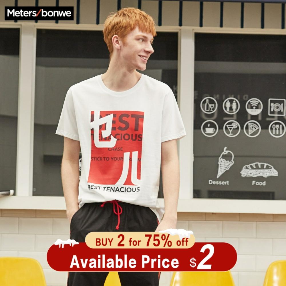 Metersbonwe T-shirt For Male Solid Color Letter Printing Summer Trend T-Shirt Casual Short Sleeve Shirt Wholesale
