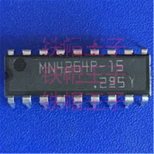 1pcs/lot  MN4264P-15 MN4264  DIP18 1pcs lot svi4004