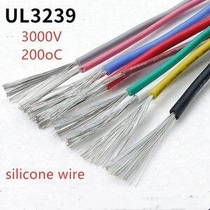 UL3239 SR силиконовой резины изолированные провода 200C высокая температура 3KV высокого напряжения мягкий кабель 14, 16, 18, 20, 22, 24, 26 28 30awg