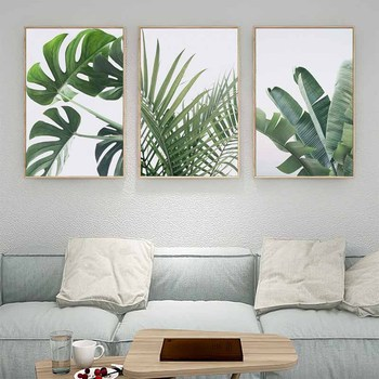 Nordic Plant Leaves Poster Green Botanical Wall Art Canvas Painting Scandinavian Decorative Pictures Modern Living Room Decor image
