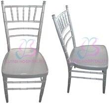 Hot Selling Strong Silver Aluminum Chiavari Chair For Hotel Restaurant Wedding