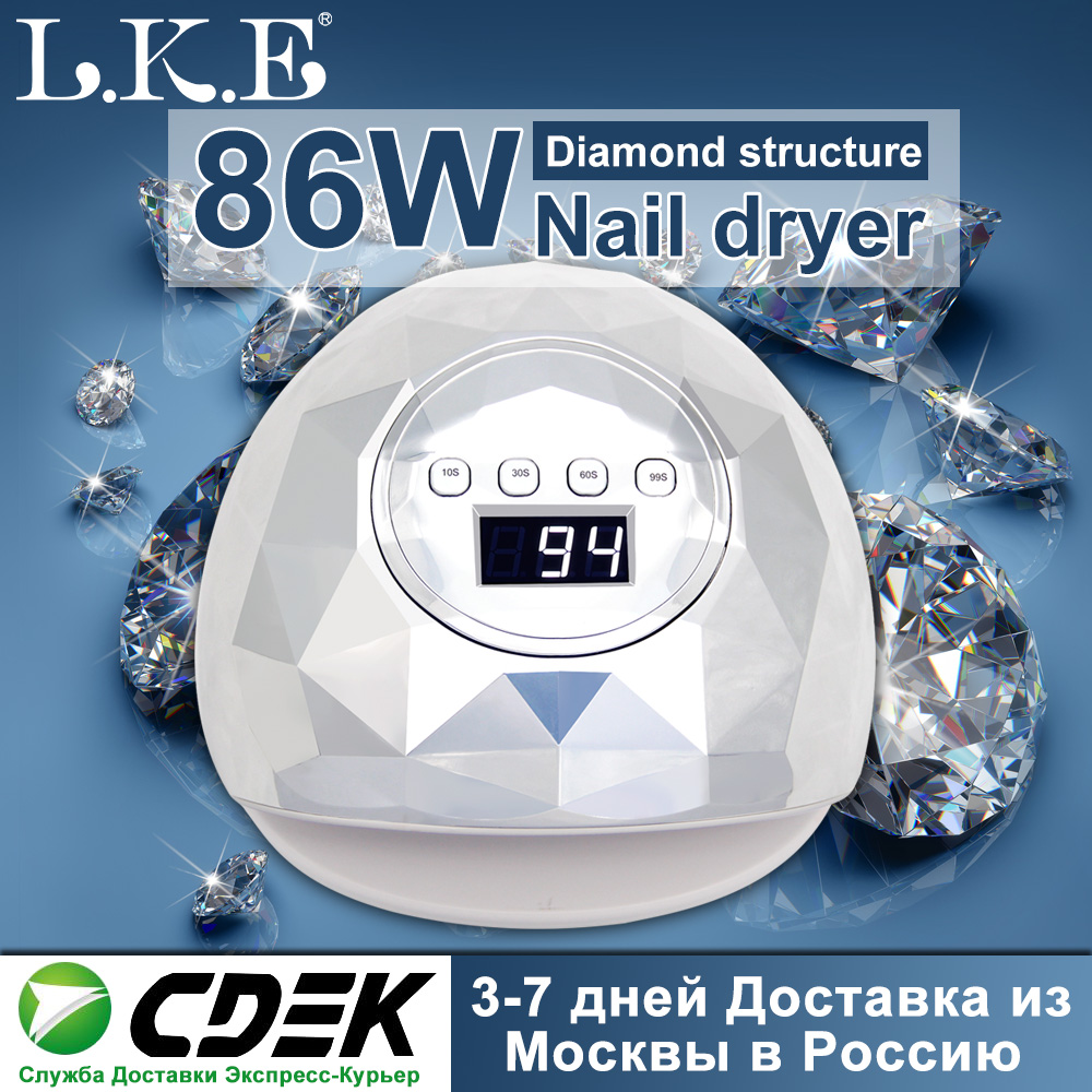 Nail Dryer F6 86W 39 PCS LEDs UV LED Nail Lamp for Manicure Nail Lamps for Curing UV Gel Nail Tools With Sensor LCD Display image