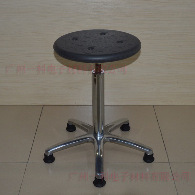 PU Foaming Spiral Height Adjustable Round Stool Anti-static PU Leather Height Adjustable Stool Laboratory Round Stool Chair Curr