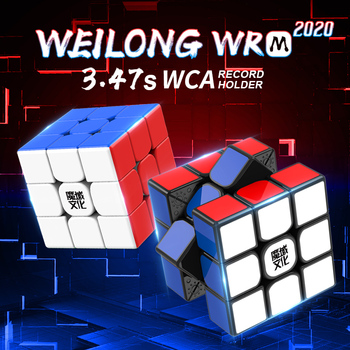 MoYu Weilong WR M 2020 3x3x3 Magnetic Cube Professional MoYu 3x3 Speed Cubes Weilong WRM Cubos Magico game cube for Kids