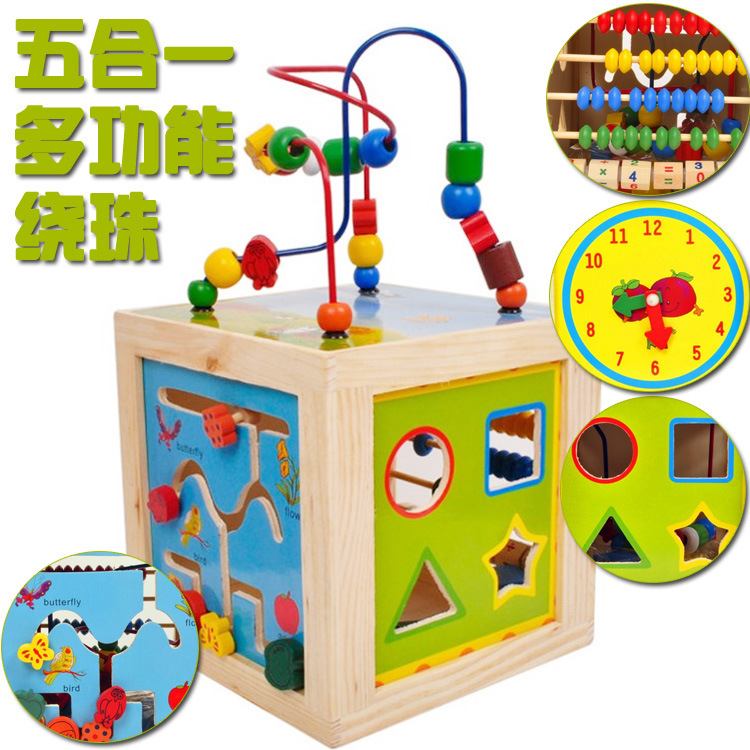 Wood Large Size Flowers And Birds Bead Rack Children'S Educational Early Childhood Multi-functional Five In One Bead-stringing T