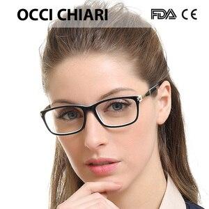 Image 4 - OCCI CHIARI 광학 안경 프레임 여성 빈티지 푸른 빛 차단 안경 컴퓨터 안경 의료 처방 Eyeglasse 눈