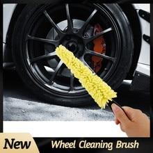 Brosse de nettoyage de véhicule, manche en plastique, brosse de lavage de roues de voiture, brosse de gommage automobile, éponges de lavage de voiture, outils et accessoires 2020