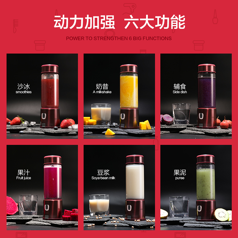 Juicer Squeezer Portable Juicer Home Mini Small Juice Automatic Fruit and Vegetable Multi-function Electric Shake Bottle 4