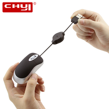 CHYI Mini Computer Mouse Retractable Usb Cable Optical Ergonomic Mause 1600 DPI Portable Small 3d Wired PC Gamer Mice For Laptop