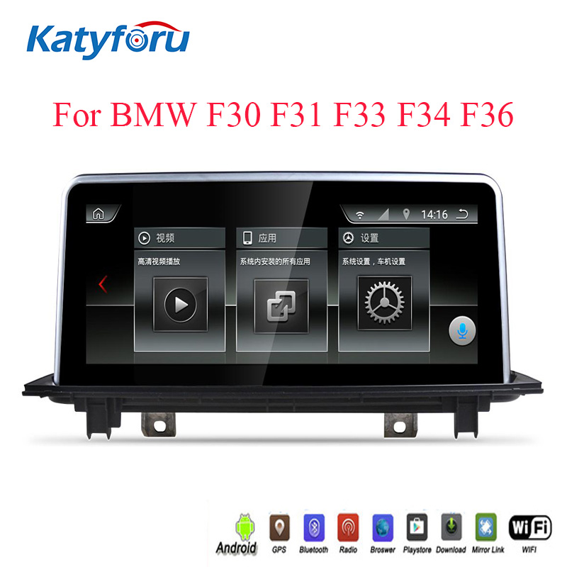Autoradio 2din for <font><b>BMW</b></font> <font><b>F30</b></font> F36 F34 with <font><b>Android</b></font> 7.1 2G RAM 8 core 32 steering wheel control reversing image 10.25inch 1280x480 image