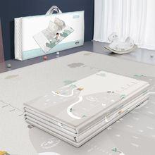 가역 방수 아기 접는 매트 놀이 매트 장난감 대형 xpe 퍼즐 playmat 크롤링 패드 휴대용 더블 사이드 키즈 카펫