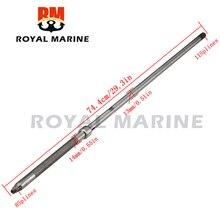 Eixo de acionamento longo (l) 6e7 45501 10 para yamaha 2 t motor de popa 9.9,15 hp 6e7 45501 11 8 dentes 6e7 683 series 6e7 45501 10