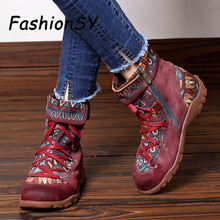 New Winter Women Boots Bohemian Retro Leisure Embroidery Stitching lace up Ankle