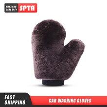 SPTA araba bulaşık eldivenleri otomatik temizleme aracı ev kullanımı çok fonksiyonlu temizleme fırçası süper temiz yün araba yıkama eldiveni