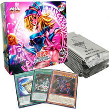 Yu Gi Oh Game Cards Classic YuGiOh Game English Cards Carton Collection cards with flash card and metal tin box toys