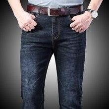 Jean Homme Men Jeans Skinny Slim Fit Black Blue Denim Spijke