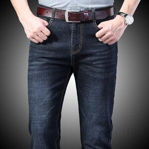 Jean Homme Men Jeans Skinny Slim Fit Bla