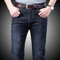 Jean Homme Homme Jean Slim coupe cintrée noir bleu Denim Spijkerbroeken Heren motard pantalon Stretch pantalon décontracté en détresse