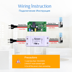 Image 5 - ITEAD Sonoff Basic WiFi Smart Switch modulo relè domotico Wireless Domotica telecomando fai da te funziona con Nest Alexa