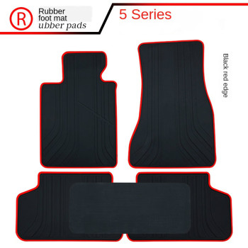 Custom Rubber Car Floor Mats for BMW 5 Series 520i 523i 525i 530i 535i 2017~2020 Year Waterproof Carpets