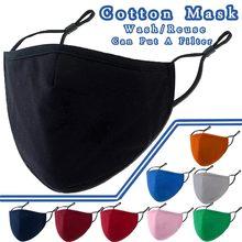 Masque pour hommes et femmes adultes, lavable et réutilisable, protection contre la poussière, joint insérable, couleur unie, 1 pièces