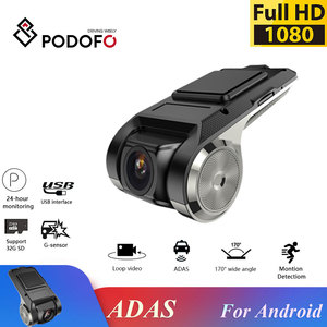 Видеорегистратор Podofo HD, видеорегистратор, Автомобильный видеорегистратор, Автомобильный видеорегистратор, видеорегистратор ADAS, android, Авто...