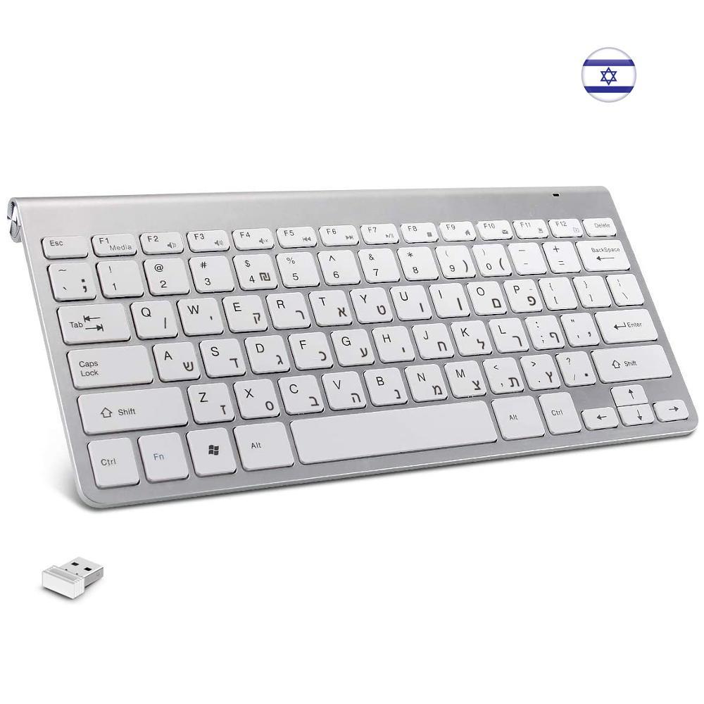 İbranice kablosuz klavye 2.4GHz Ultra ince taşınabilir kompakt boyutu düşük gürültü İsrail klavye dizüstü masaüstü Windows