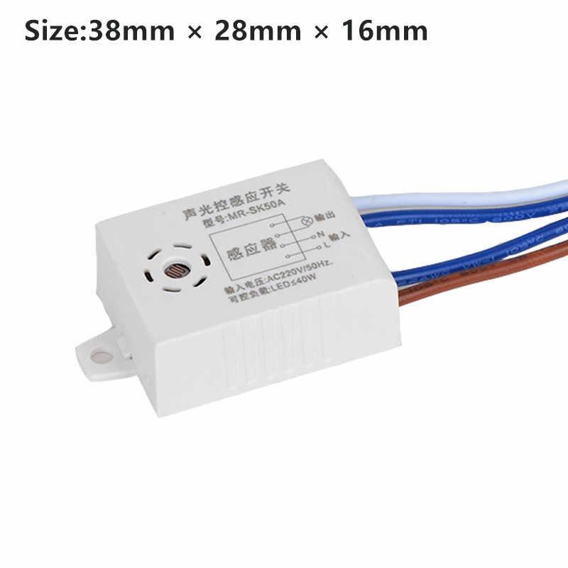 Module 220V Detector Sound Voice  Sensor Intelligent Auto On Off Light Switch UK