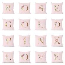 26 Английских Букв розовая наволочка простой полиэстер диван