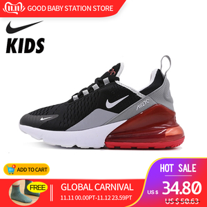 NIKE AIR MAX 270 Kids Shoes Or
