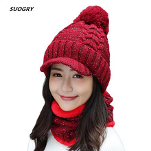 SUOGRY Fashion Beanies Thick Cotton Scarf Women Girls Winter Set Knitted Hat Pompons & 2 pieces / set