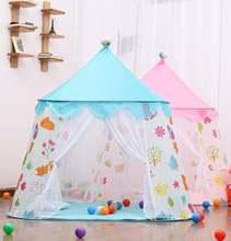 Portable children's tent wigwam kids indoor playhouse tipi girls